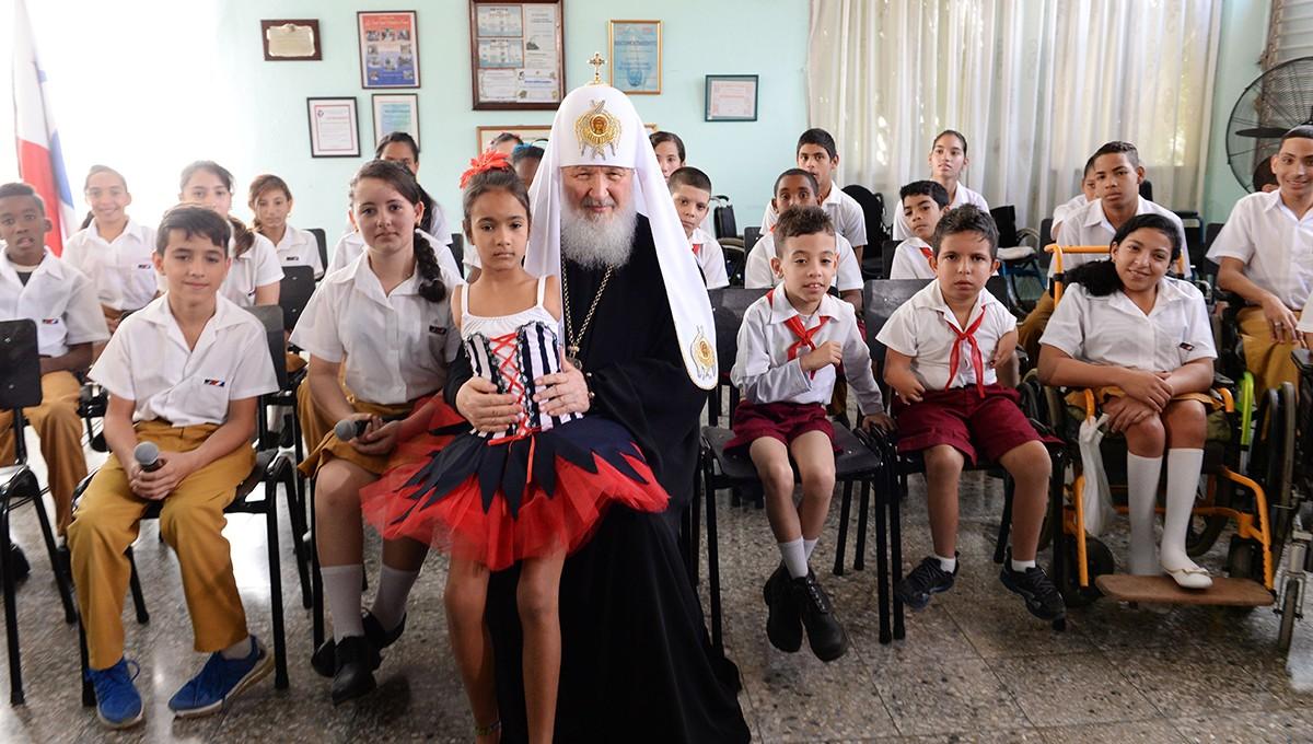 Святейший Патриарх Кирилл посетил реабилитационный центр для детей в пригороде Гаваны