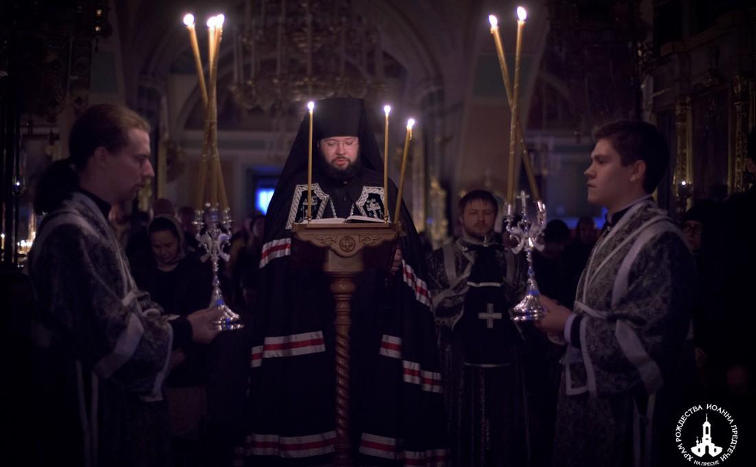 Понедельник Первой седмицы Святой Четыредесятницы
