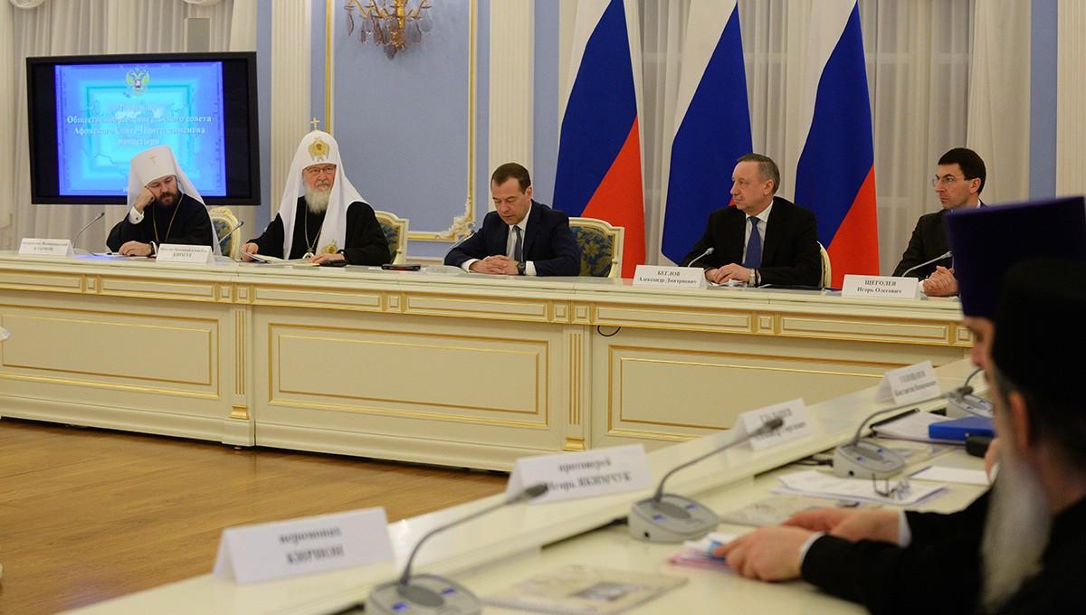 Заседание общественно-попечительского совета Свято-Пантелеимонова монастыря