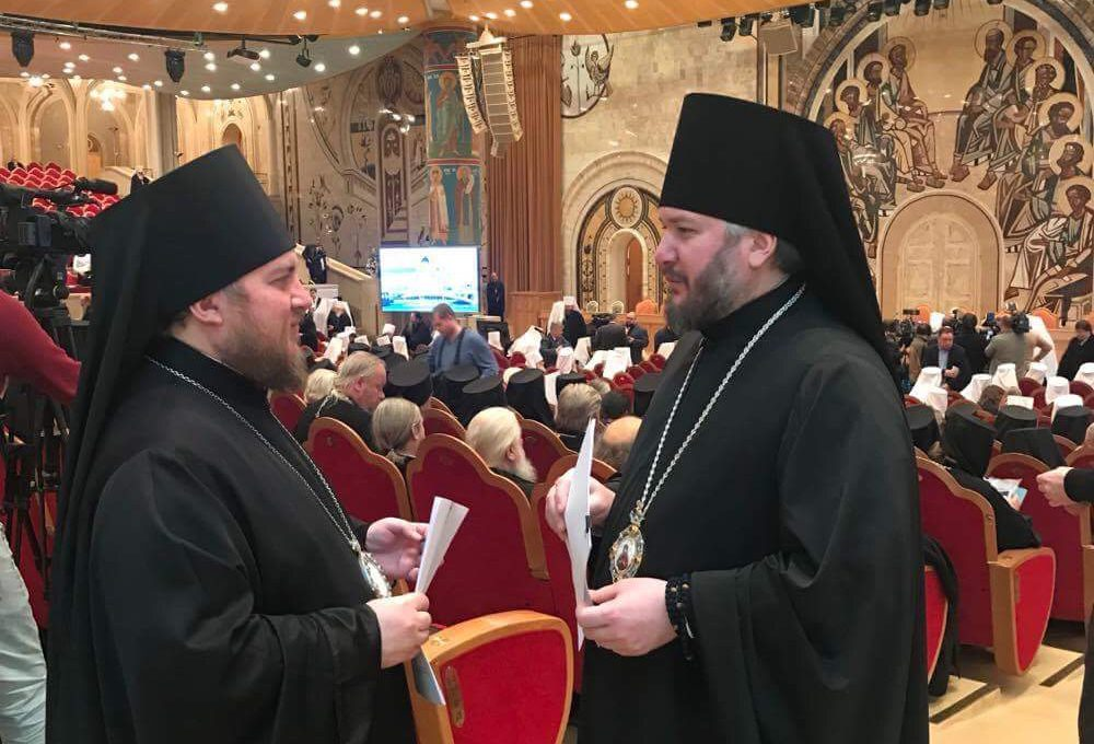 Состоялось открытие Архиерейского Собора Русской Православной Церкви