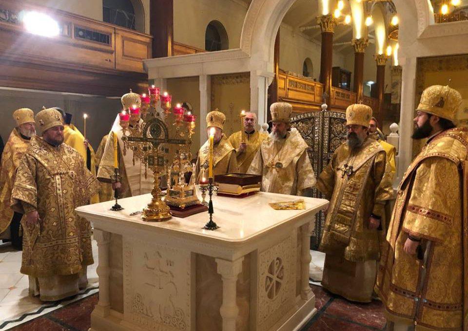 Всенощное бдение в Успенском кафедральном соборе Лондона