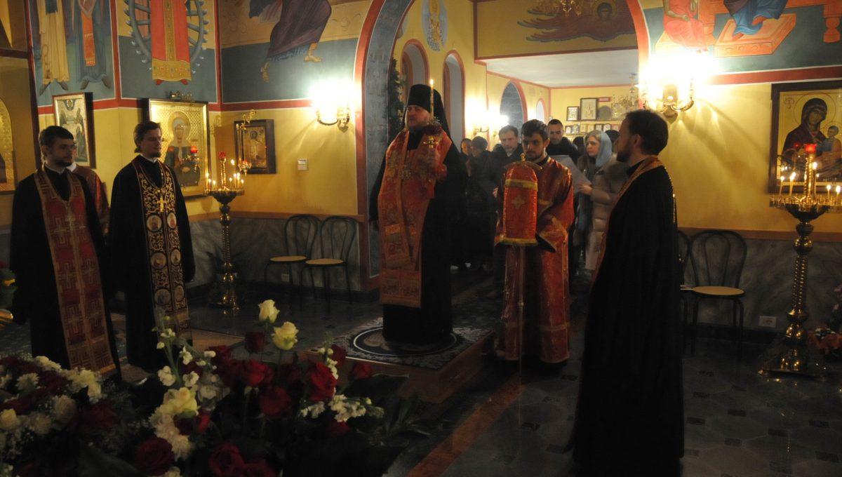 Епископ Богородский Матфей совершил акафистное пение святой великомученице Екатерине