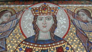 Мозаичная икона святой Екатерины. © РИА Новости. Сергей Старцев