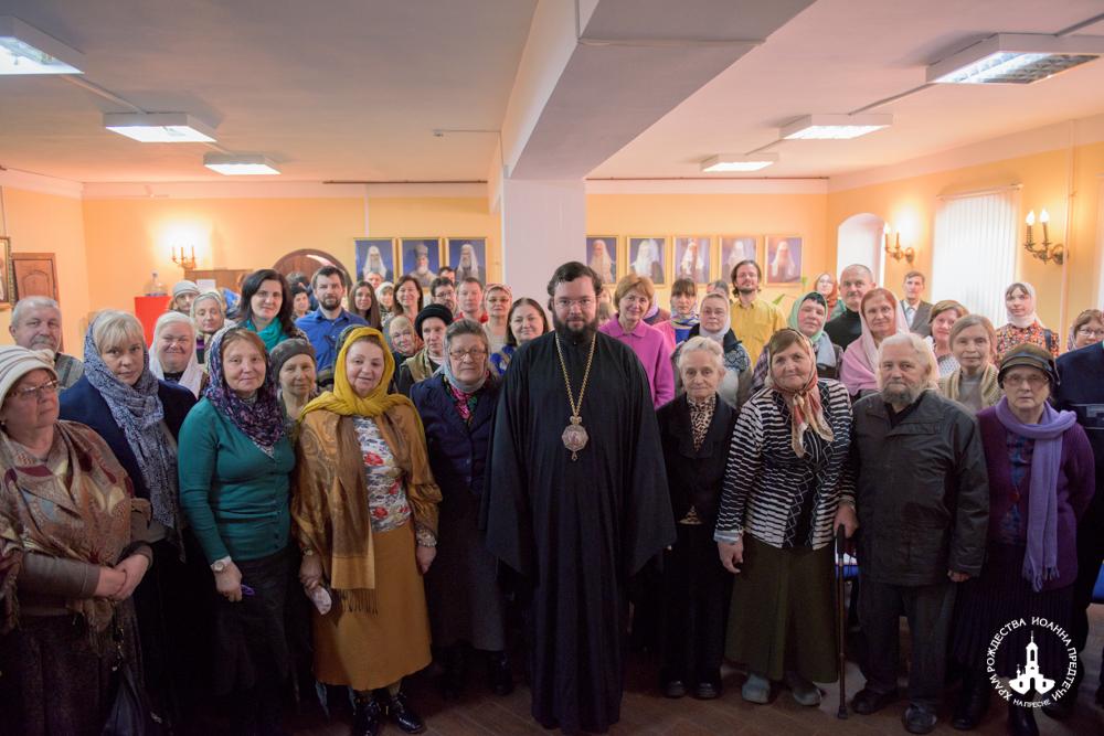 Встреча в духовно-просветительском центре на Пресне