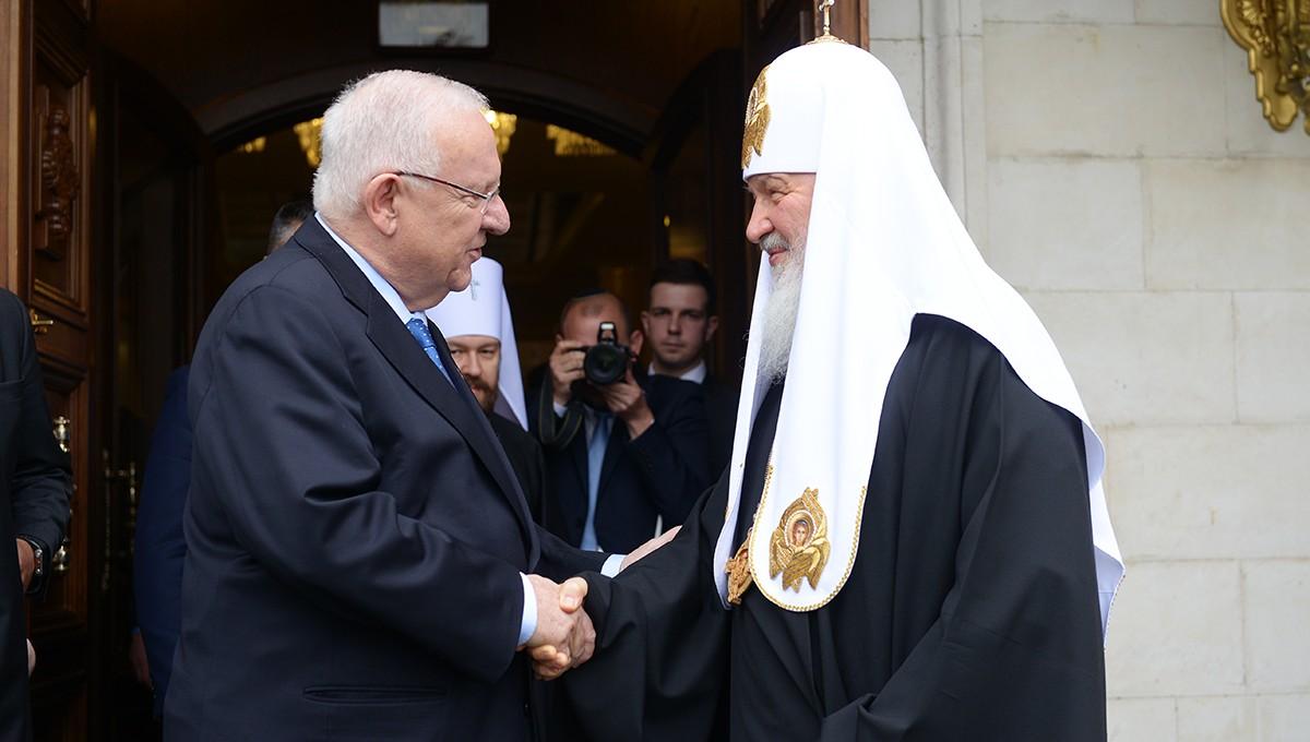 Святейший Патриарх Кирилл встретился с Президентом Израиля