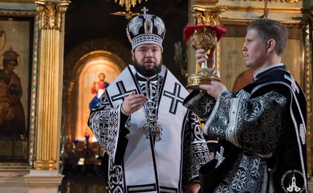 Епископ Антоний совершил Литургии Преждеосвященных Даров