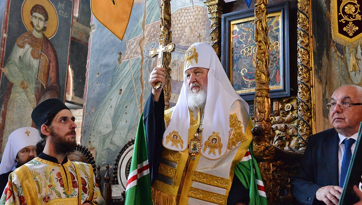 Святейший Патриарх Кирилл совершил молебен в Успенском соборе Протата в Карее