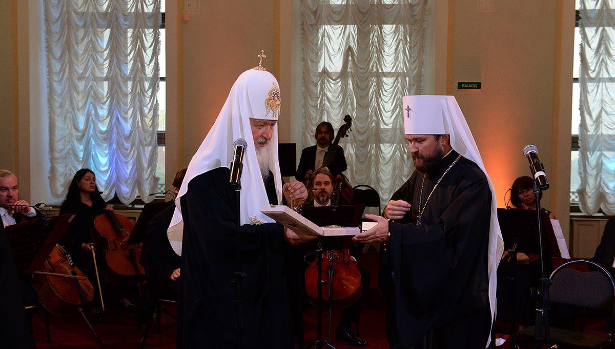 Торжественный вечер, посвящённый 50-летию митрополита Илариона