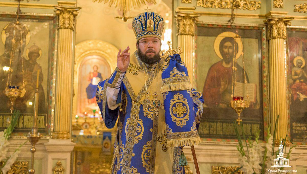 Анонс архиерейского богослужения