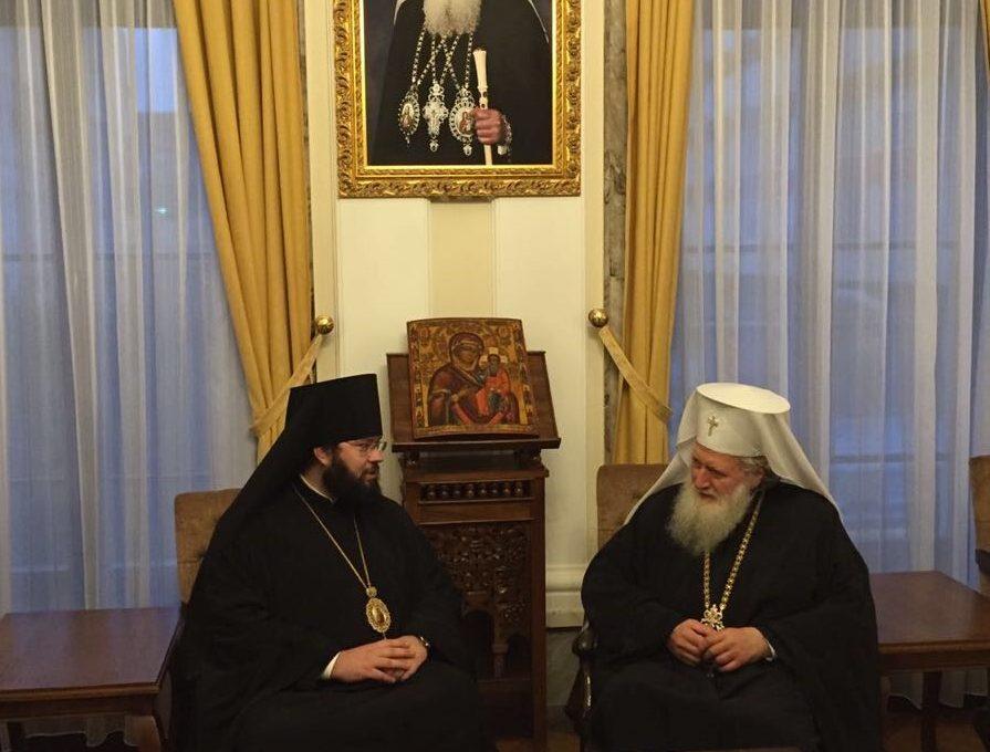 Встреча со Святейшим Патриархом Болгарским Неофитом