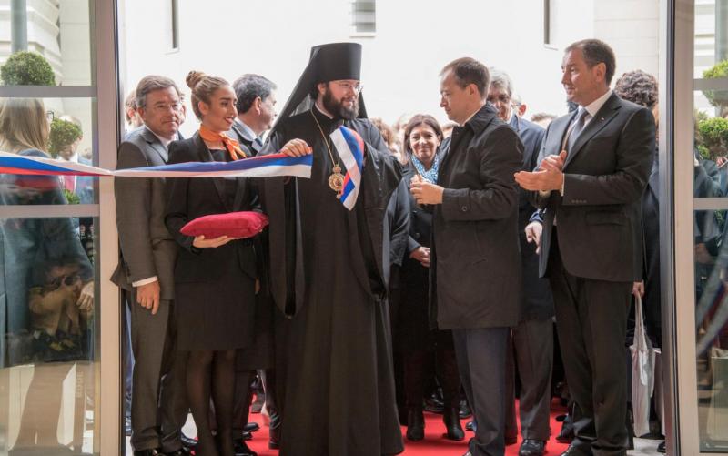 Открытие Духовно-культурного центра в Париже