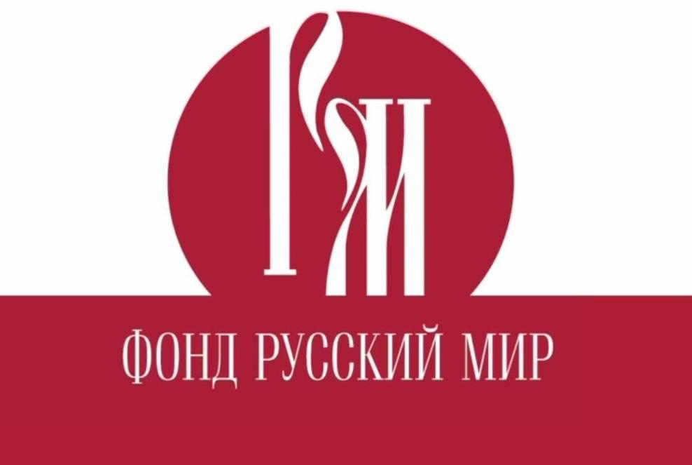 Встреча с В.А.Никоновым