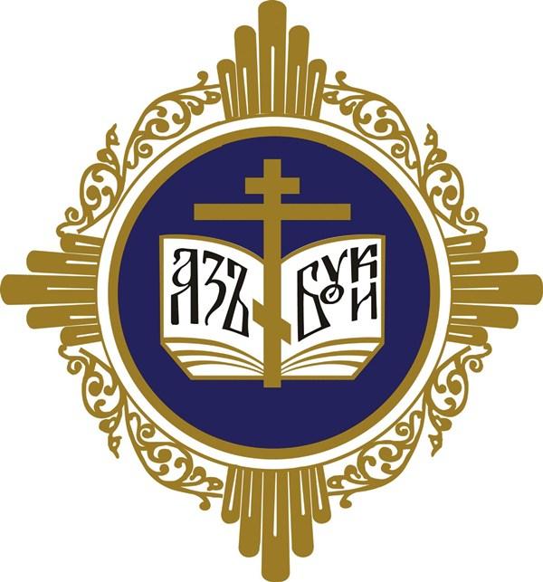 Епископ Антоний вошёл в состав Оргкомитета XXVI Рождественских чтений