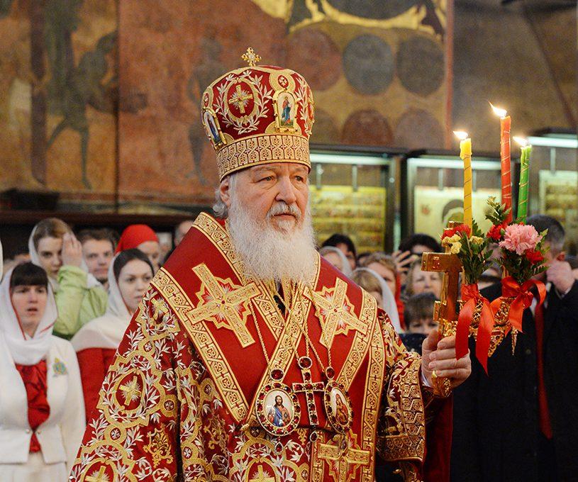 День тезоименитства Святейшего Патриарха Московского и всея Руси Кирилла