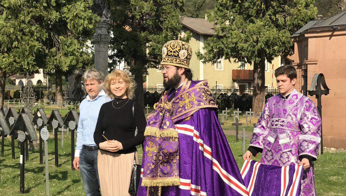 Освящение часовни в Больцано