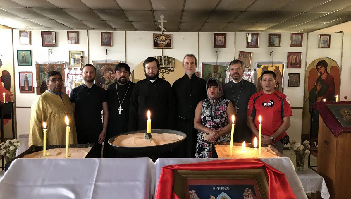 Епископ Антоний прибыл в Чили