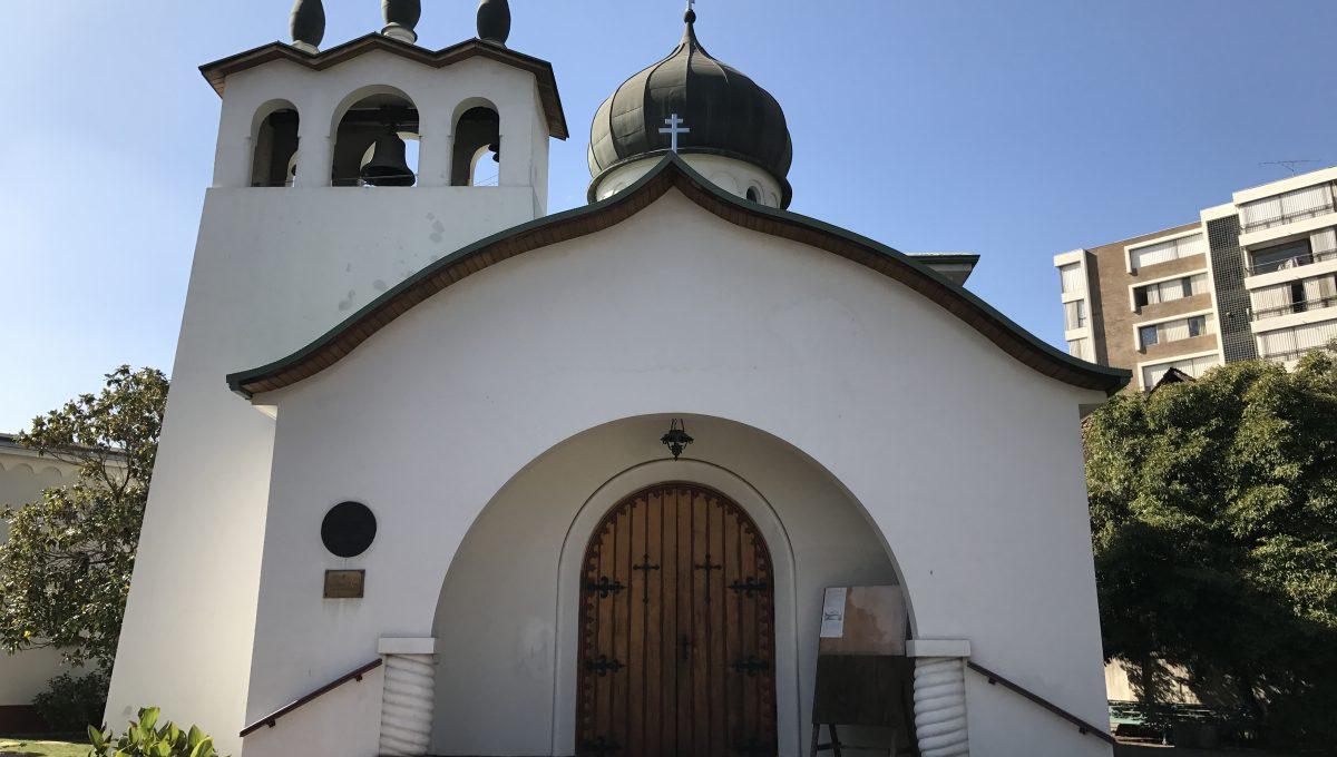 Архиерейское богослужение в г.Сантьяго-де-Чили
