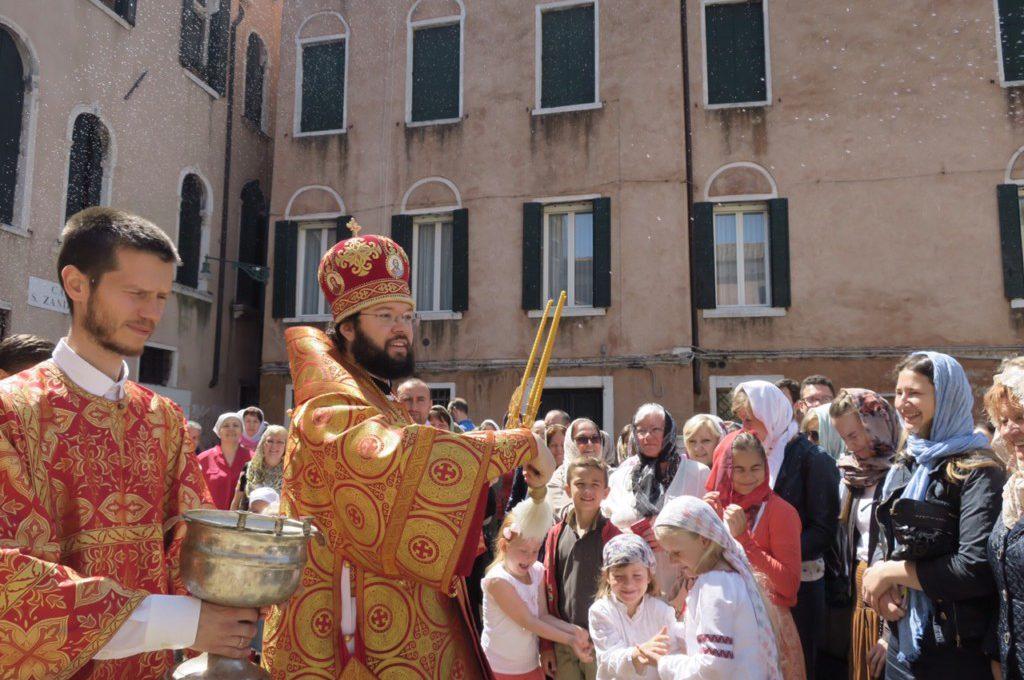 Епископ Антоний посетил Венецию