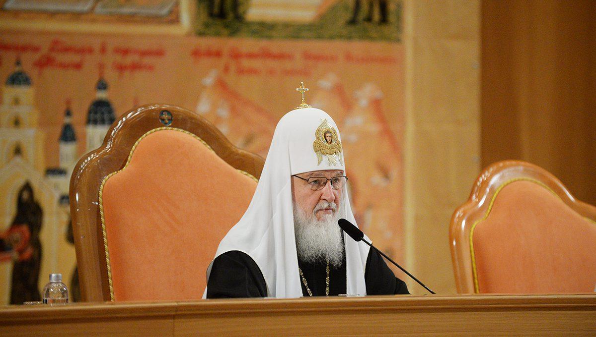 В Москве прошла конференция, приуроченная к 100-летию начала гонений на Церковь