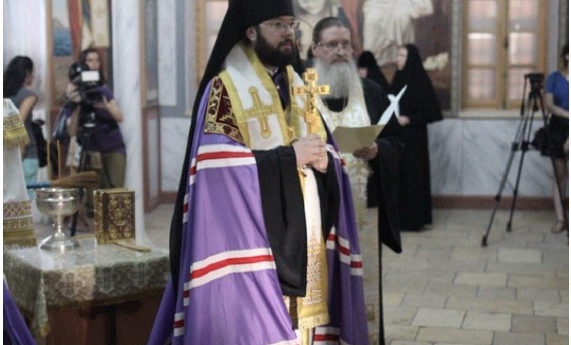 Освящение Сергиевского подворья в Иерусалиме