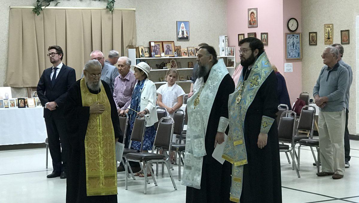 Молебен на Покровском приходе в Оттаве