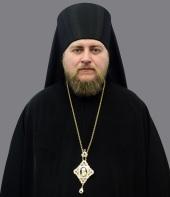 Матфей, епископ Богородский