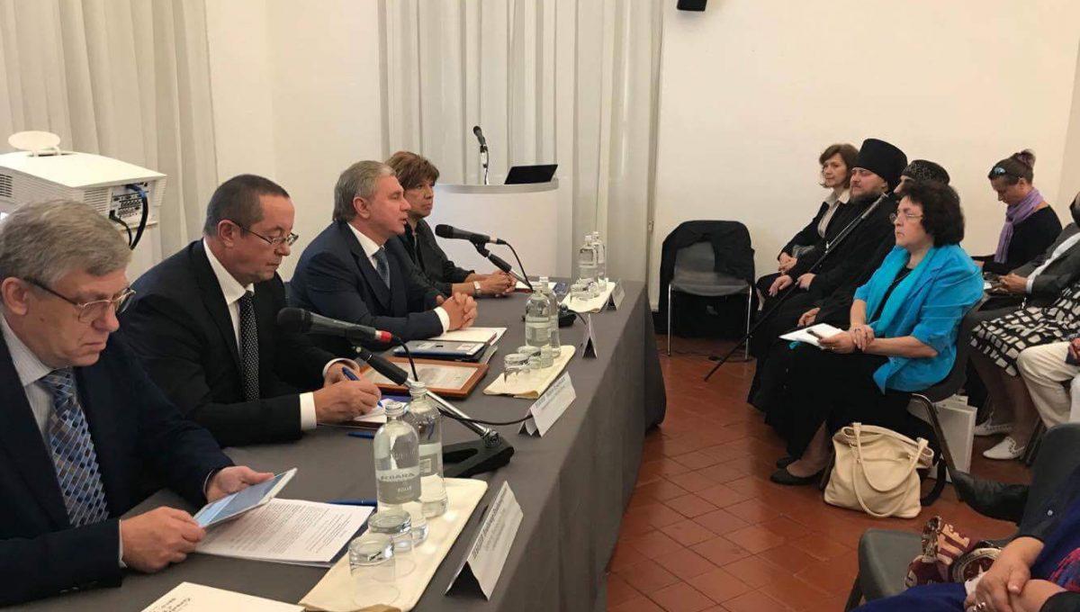 Преосвященный Матфей принял участие в в круглом столе российских соотечественников в Генуе