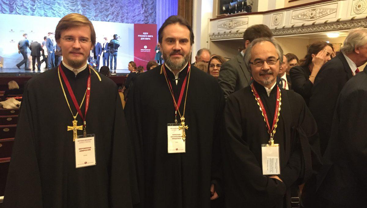 Ключарь храма принял участие в XI Ассамблее Русского мира
