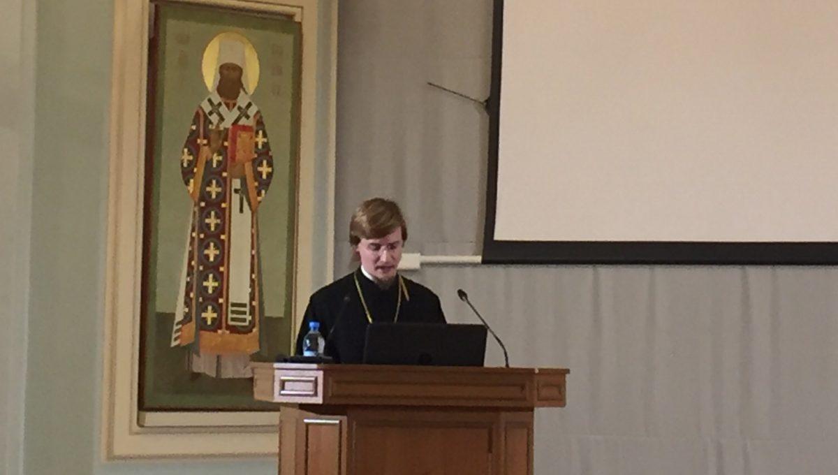 Ключарь храма выступил с докладом на международной конференции в ПСТГУ