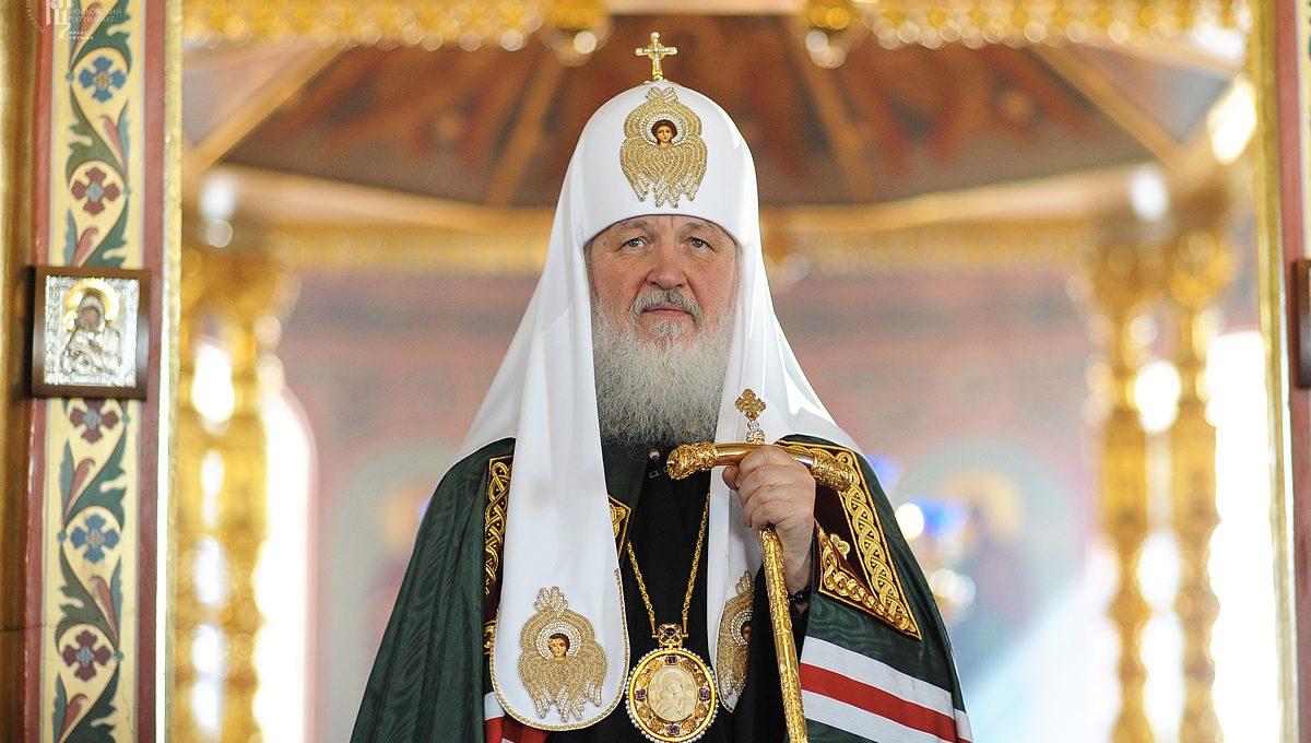 День рождения Святейшего Патриарха Московского и всея Руси Кирилла