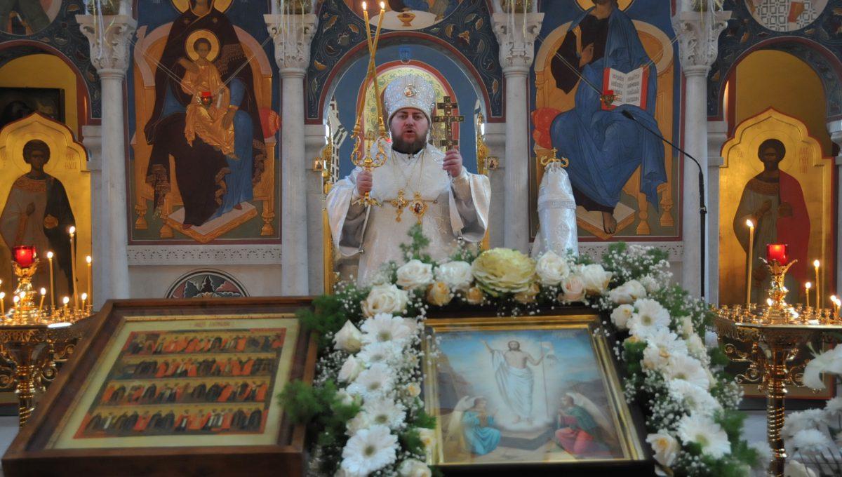 Епископ Сурожский Матфей совершил Божественную литургию