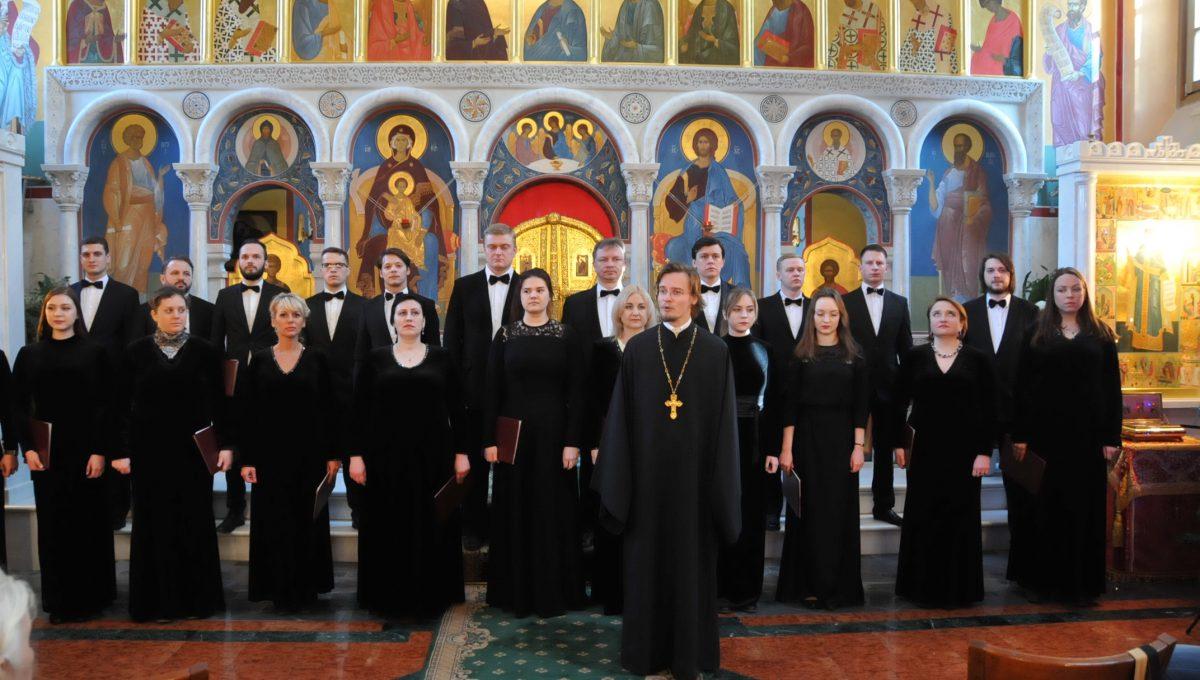 В Екатерининском храме состоялся концерт Московского Синодального хора
