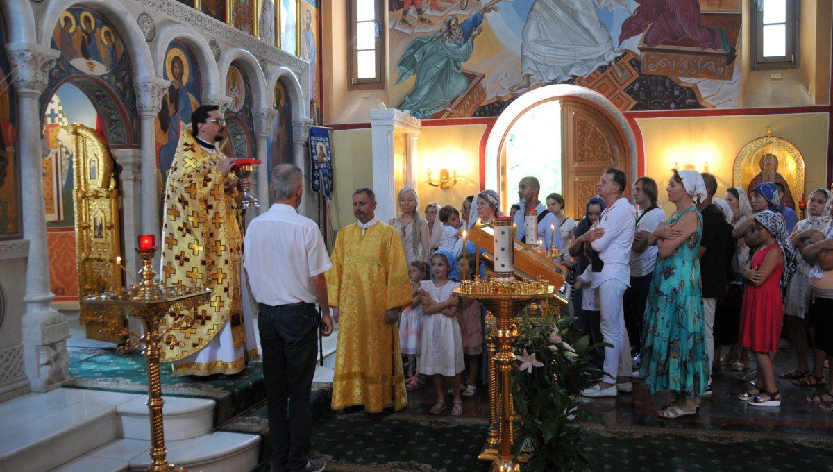Память святых апостолов Петра и Павла