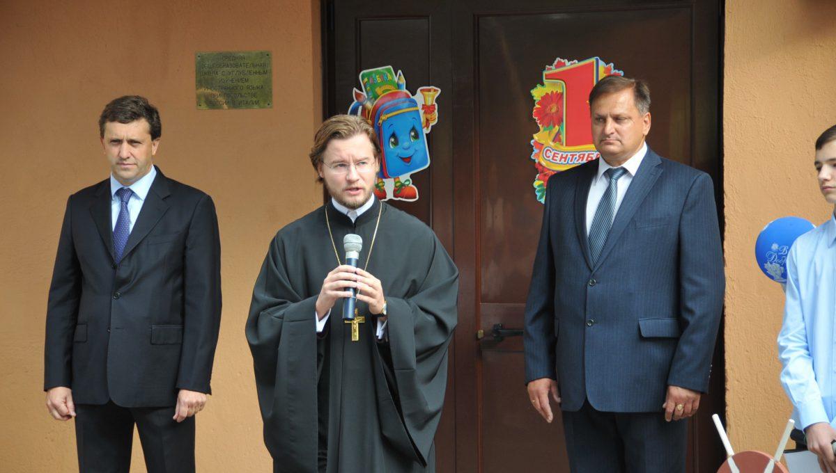 Начало учебного года в школе при посольстве России
