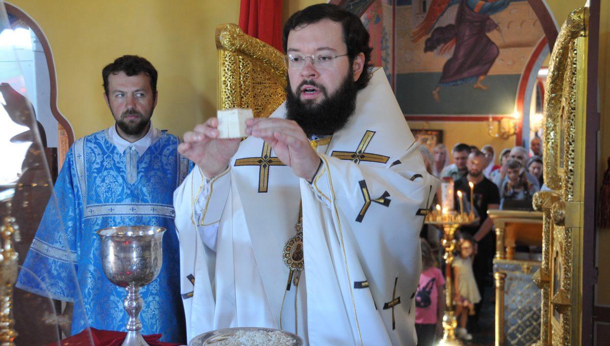 Архиерейская литургия