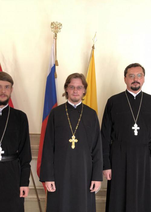 Приём в честь Дня России в Центре науки и культуры в Риме