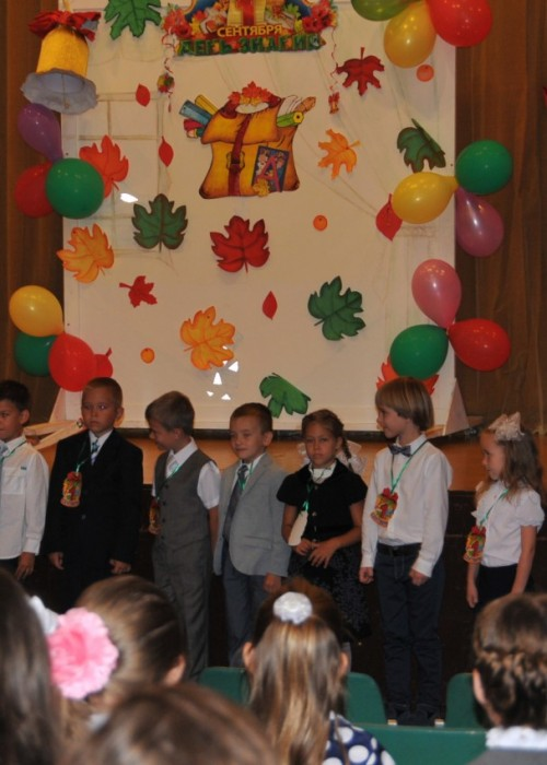 Начало учебного года в школе при Посольстве РФ